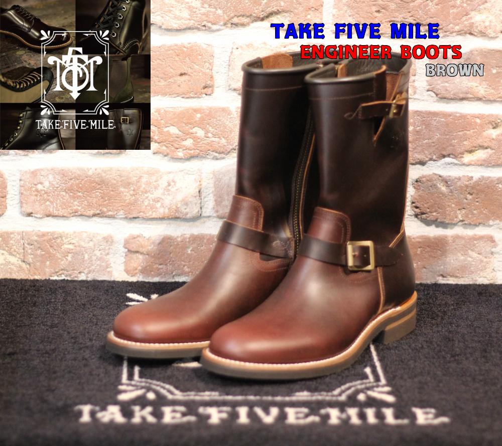 TAKE FIVE MILE