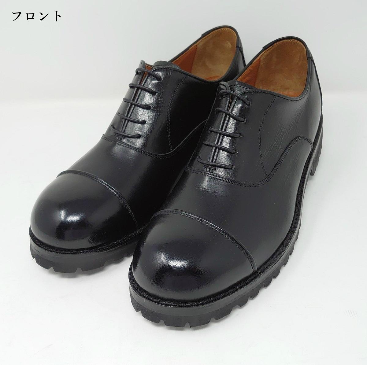 1点物 日本製 本革 タウンカジュアルシューズ 25.5cm ストレートチップ 内羽根 キルト ダブルモンクストラップ 靴 撥水 4E 高級 アラジン ARAGIN T-118