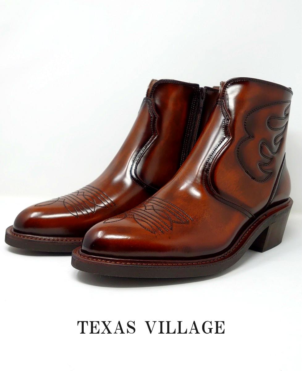 当店限定モデル 日本製 メーカー直営 本革 ウエスタンブーツ ショート レザー ブーツ メンズ レディース ステッチデザイン ポインテッドトゥ 3E 撥水加工 ファスナー Texas Village テキサスヴィレッジ 5521グッド