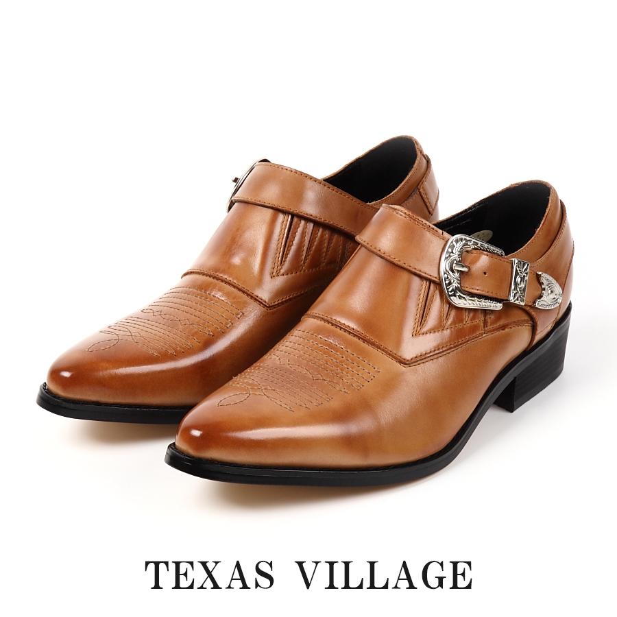 日本製 本革 ブーツ ウエスタンブーツ ショート メンズ ステッチデザイン カウボーイ・ポインテッドトゥ 3E 撥水加工 4cmヒール 革底 Texas Village テキサスヴィレッジ 8282