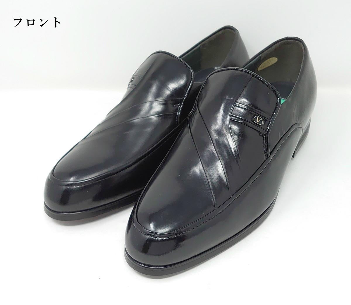 日本製 GLARIO VALENTINO 撥水 4516 本革 3E Uチップ バレンチノグラリオ モカシン 父の日 メンズシューズ