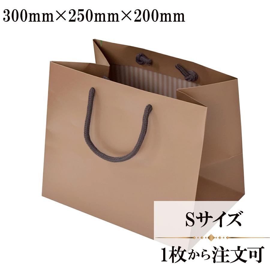 1枚から注文可 ギフ_包装 結婚式 ペーパーバッグ Ti Amo 引き出物袋 エクセレント 引出物袋 ゴールド 小 当店一番人気