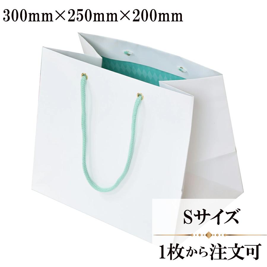 並行輸入品 1枚から注文可 結婚式 ペーパーバッグ Ti Amo 引出物袋 グリーン 小 レギュラーホワイト 上品 引き出物袋