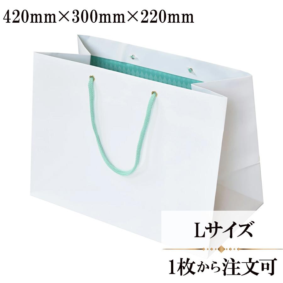 1枚から注文可 高価値 結婚式 ペーパーバッグ Ti Amo グリーン レギュラーホワイト 大 期間限定送料無料 引き出物袋 引出物袋