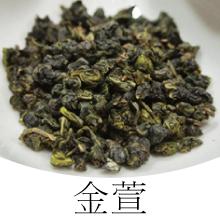 台湾生まれの金萱種は 甘くやさしい香りが ☆最安値に挑戦 かすかに感じられる女性に人気の烏龍茶です 香料不使用の天然茶葉タイプ 台湾烏龍茶 清香 50g 金萱茶 バーゲンセール