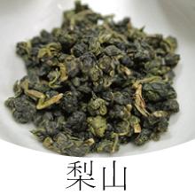 烏龍茶の名産地 即出荷 新作入荷 梨山 海抜2000mの高冷地で時間をかけて栽培されました 一芯二葉の手摘み 華やかな香りと爽快な味わいが特徴です 台湾烏龍茶 50g 梨山高山烏龍茶 清香