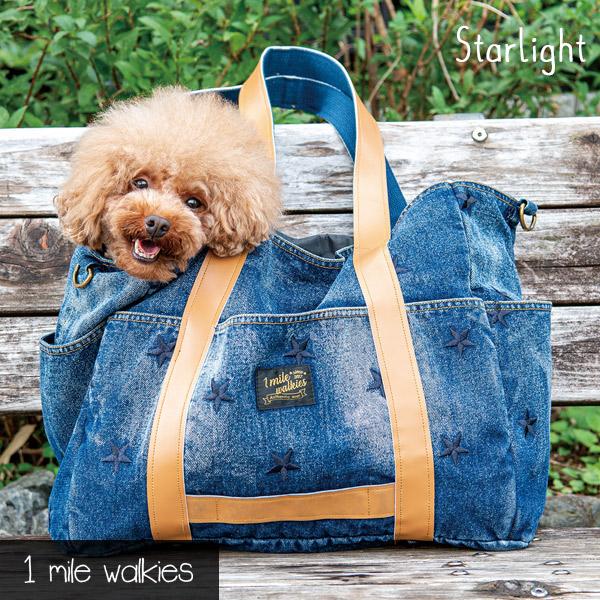ワンマイルウォーキーズ 1 mile walkies スターライト Starlight Star Embroidery Denim Bag【小型犬 犬用 ペット キャリーバッグ】