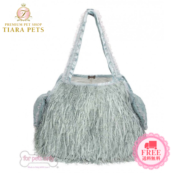for pets only Fall/Winter SPECIAL AI2019-2020 フォーペッツオンリー for pets only Swan Bag Dusty Blue (AI2019S-B4) Mサイズ【小型犬 犬用 ペット キャリーバッグ セレブ】