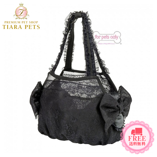 For Pets Only (フォーペッツオンリー) SO CHIC BAG LACE BLACK (PE2019-B4) Sサイズ【小型犬 犬用 ペット キャリーバッグ セレブ /送料無料】