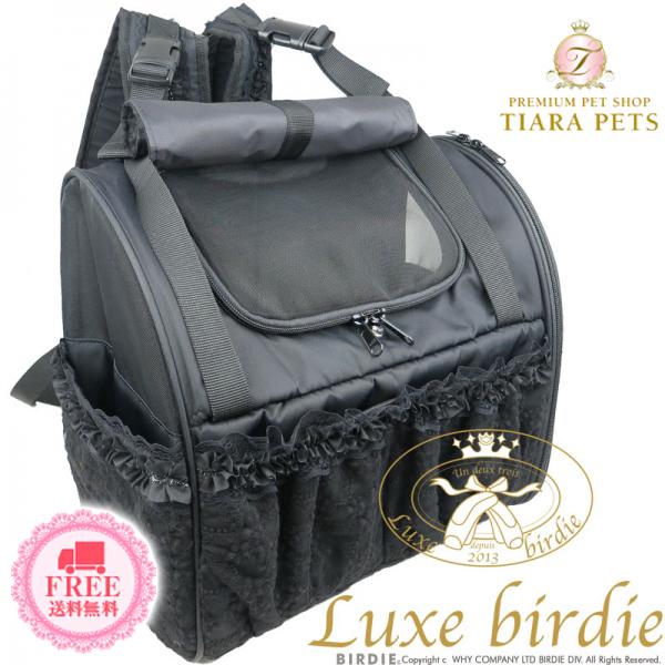 Luxebirdieから快適なリュック型キャリーが登場 セール品 売店 リュクスバーディ Luxe フラワーチュールリュック S birdie