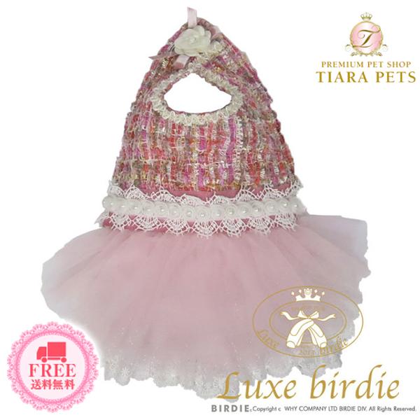 リュクスバーディ Luxe birdie ツイードココドレス PINK【小型犬 犬服 ウエア ワンピース ドレス セレブ 】