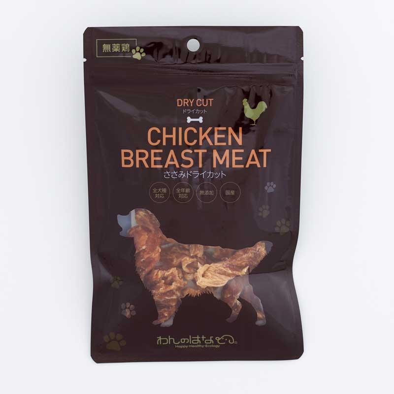 わんのはな 無薬鶏ささみドライカット 50g×10袋【犬用 おやつ 肉】