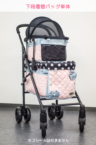 【着替用】マザーカート ×グラマーイズム Glamourism ラプレL Annabelle(アナベラ) ピンク【小型犬 キャリーバッグ/ キャリーカート/ ペットカート/ ペットバギー/犬用品】