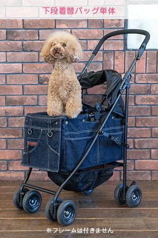 【着替用】Mother Cart(マザーカート)×Glamourism(グラマーイズム) アジリティー SAKURA【小型犬 キャリーバッグ/ キャリーカート/ ペットカート/ ペットバギー/犬用品/ 送料無料】