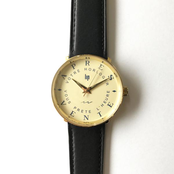 LIP リップ Dauphine ドーフィン SAV Watch サービスウォッチ 数量限定モデル 【国内正規品】 腕時計  LP670990 【送料無料】