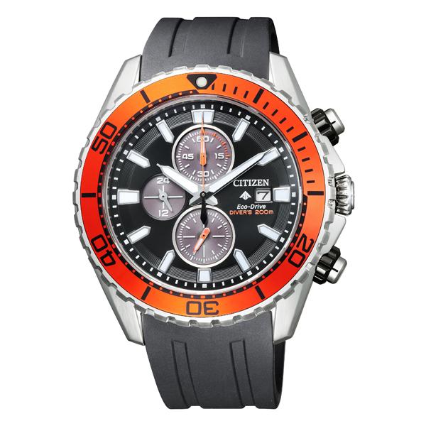 CITIZEN シチズン PROMASTER プロマスター エコ・ドライブ 200mダイバー 腕時計 CA0718-21E 【送料無料】