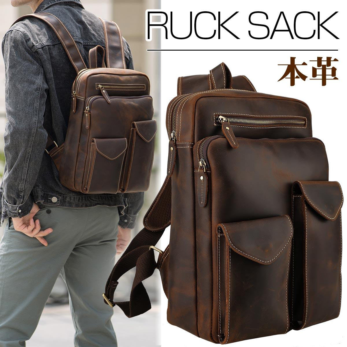 TIDING メンズ 本革 リュックサック バックバッグ デイパック 厚手牛革 14PC A4対応 2WAY アンティーク風 旅行 鞄 ダークブラウン