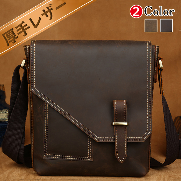 9fe4408da023 It is restoration 10P03Dec16 for the bag messenger bag bicycle bag man at  the available casual ...