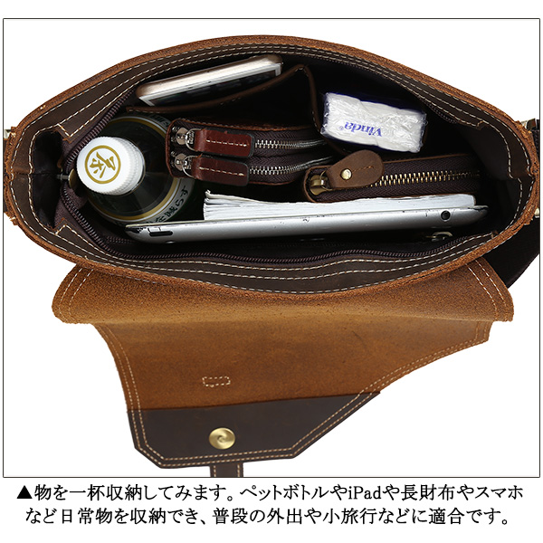 911133d0891e ... It is restoration 10P03Dec16 for the bag messenger bag bicycle bag man  at the available casual ...