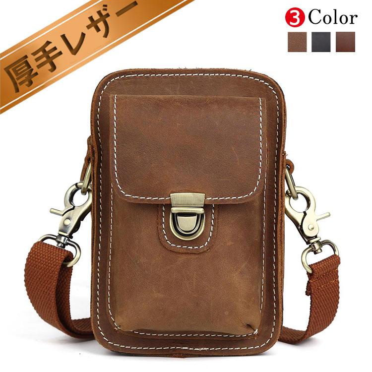 2way Genuine Leather Men Bag Mini Shoulder Nature Cowhide Vintage Medicine