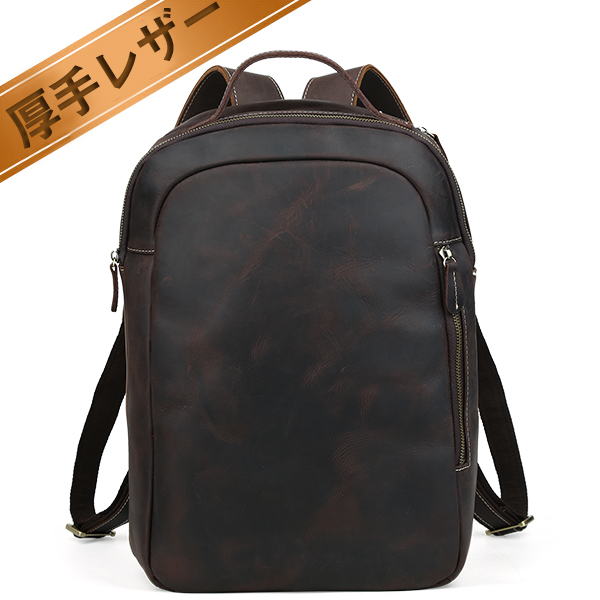 a007524912 ... thick cowhide genuine leather leather men rucksack day pack backpack 16  inches PC B4-adaptive 2WAY specifications travel trip outdoor dark brown  Rakuten ...
