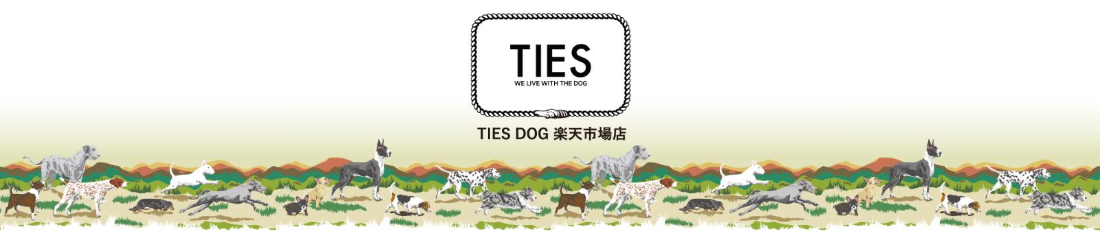 TIES DOG 楽天市場店:安心、安全、丈夫なオリジナル首輪&リードを展開するブランドです