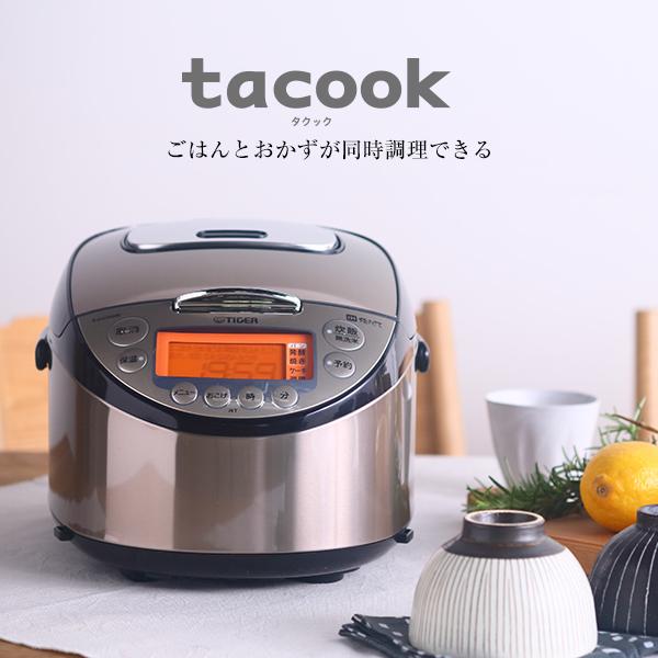 タイガー IH炊飯器 1升 JKT-J181 タイガー魔法瓶 炊飯ジャー 炊きたて 土鍋 コーティング IH 炊飯器 tacook タクック 同時調理 もち麦 麦めし 大麦