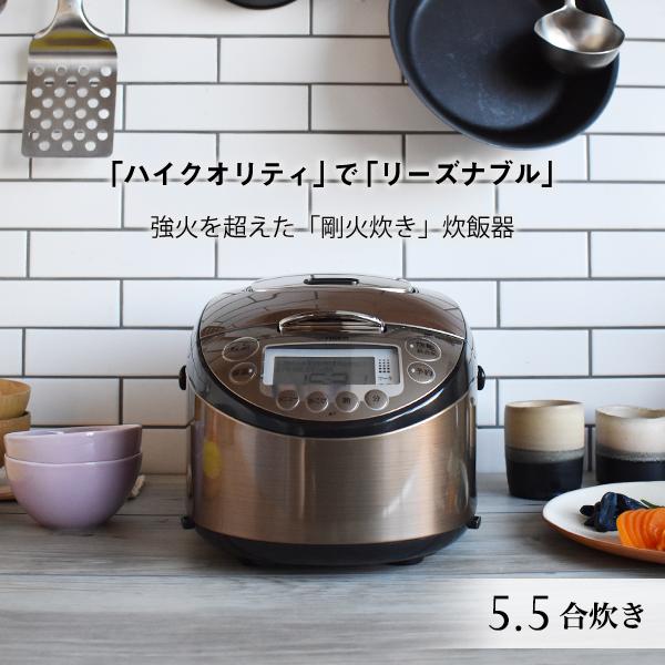 炊飯器 5.5合 IH 公式サイト タイガー おすすめ IH炊飯器 ダークブラウン 炊飯ジャー JKT-P100TK タイガー魔法瓶 売れ筋ランキング 炊きたて