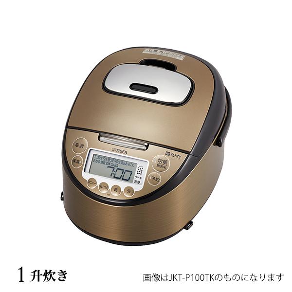炊飯器 1升 IH タイガー 2020秋冬新作 おすすめ IH炊飯器 ダークブラウン 炊きたて JKT-P180TK タイガー魔法瓶 希少 炊飯ジャー