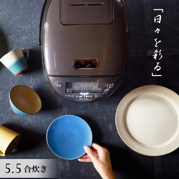タイガー 圧力IH炊飯器 JPK-B100T 5.5合 ブラウン タイガー魔法瓶 炊飯器 炊きたて 圧力 IH 炊飯ジャー 調理 早炊き 時短 土鍋コーティング 麦めし もち麦 冷凍ご飯 少量