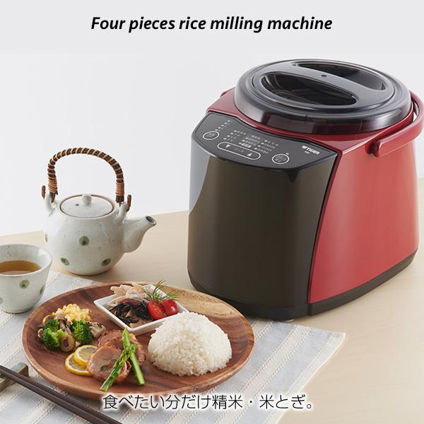 タイガー魔法瓶 精米器 RSF-A100 レッド タイガー 無洗米 もち米 古米 分つき米 玄米 コンパクト 家庭用