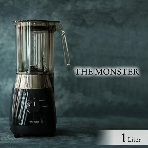 タイガー魔法瓶 ミキサー SKT-N100K ブラック タイガー パワフル まるごと スムージー 静か