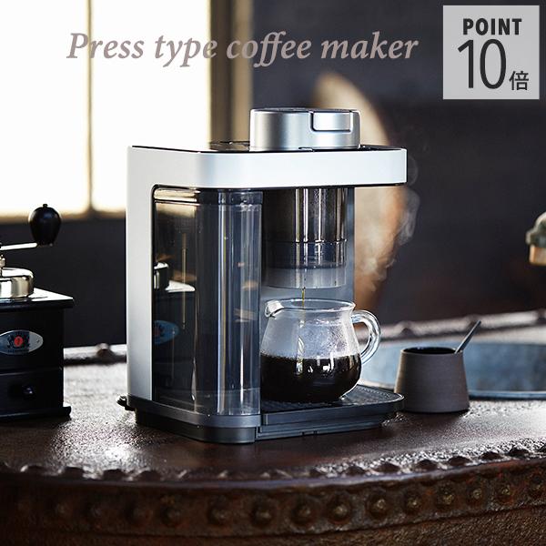 コーヒーメーカー プレス式 ACQ-X型 1杯抽出 チタンコート メッシュフィルター ブラック コーヒー おしゃれ こだわり