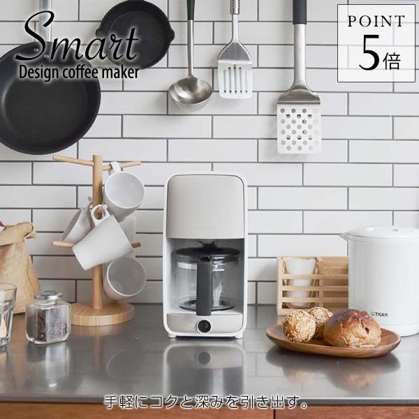 タイガー コーヒーメーカー ガラス おしゃれ ガラスサーバー 0.81L 保温機能 タイガー魔法瓶 蔵 6杯分 ホワイト 全品送料無料 ADC-B060 コーヒー