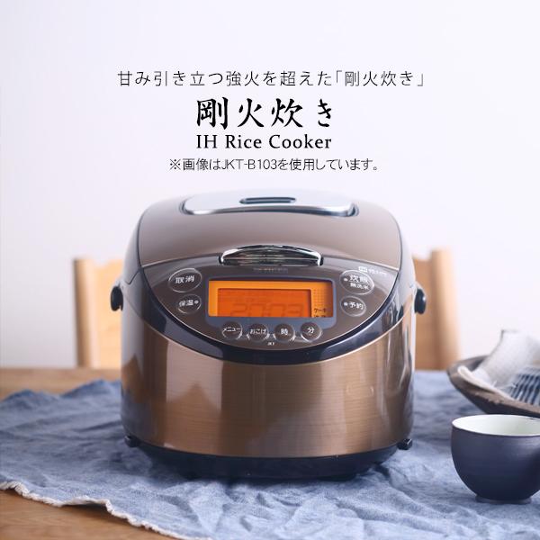 タイガー IH炊飯器 1升 JKT-B183 タイガー魔法瓶 炊飯ジャー 炊きたて IH 炊飯器