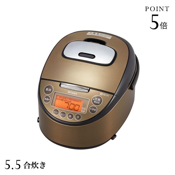 タイガー IH炊飯器 5.5合 JKT-C100TK ダークブラウン タイガー魔法瓶 炊飯ジャー 炊きたて IH 炊飯器