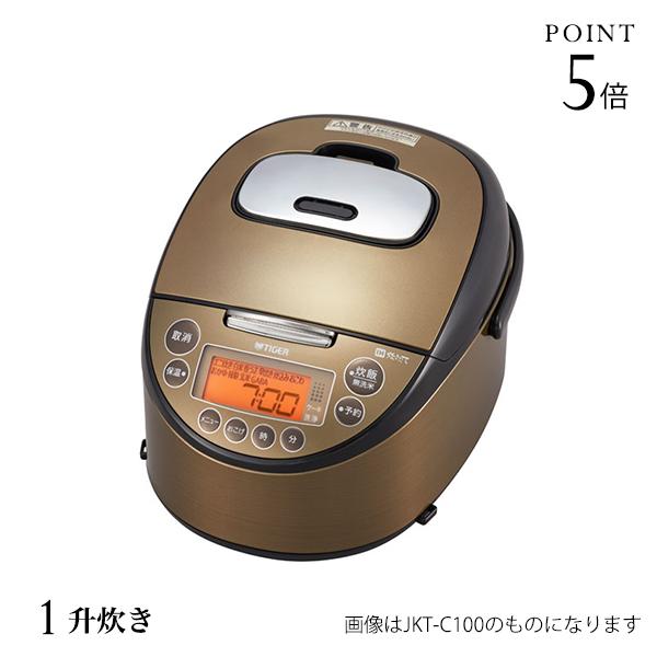 タイガー IH炊飯器 1升 JKT-C180TK ダークブラウン タイガー魔法瓶 炊飯ジャー 炊きたて IH 炊飯器