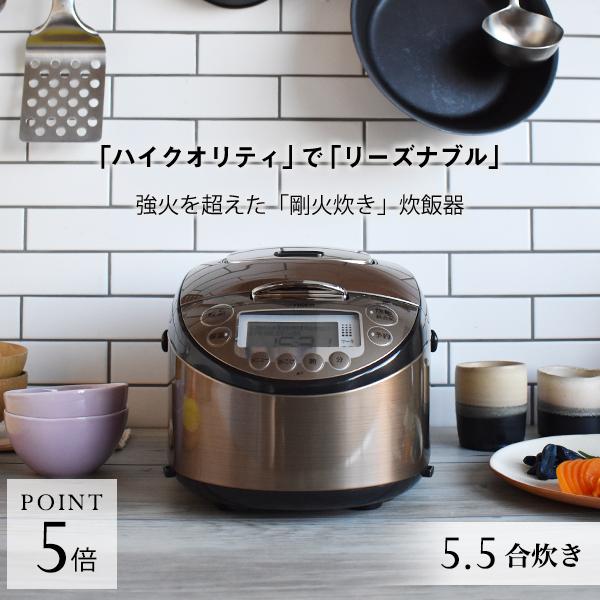 炊飯器 5.5合 IH タイガー おすすめ IH炊飯器 お求めやすく価格改定 タイガー魔法瓶 炊きたて 炊飯ジャー 卓越 ダークブラウン JKT-P100TK
