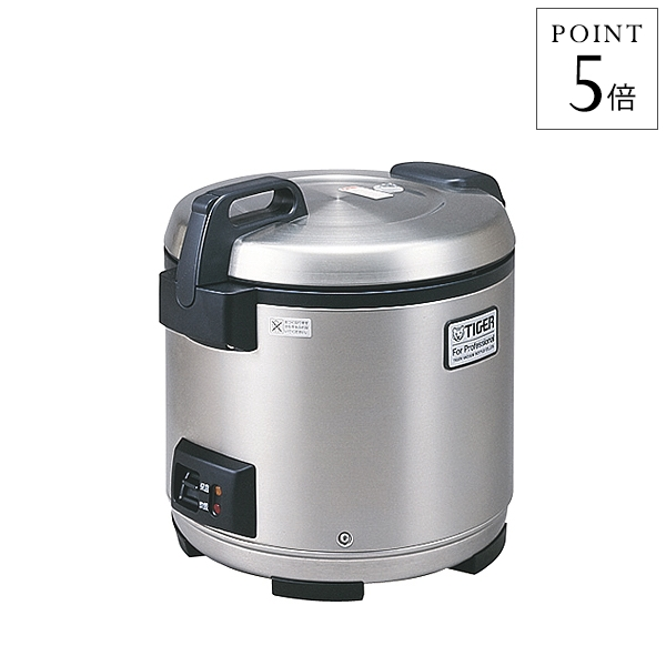 タイガー業務用炊飯器「炊きたて」2升炊きJNO-B360XS ステンレス