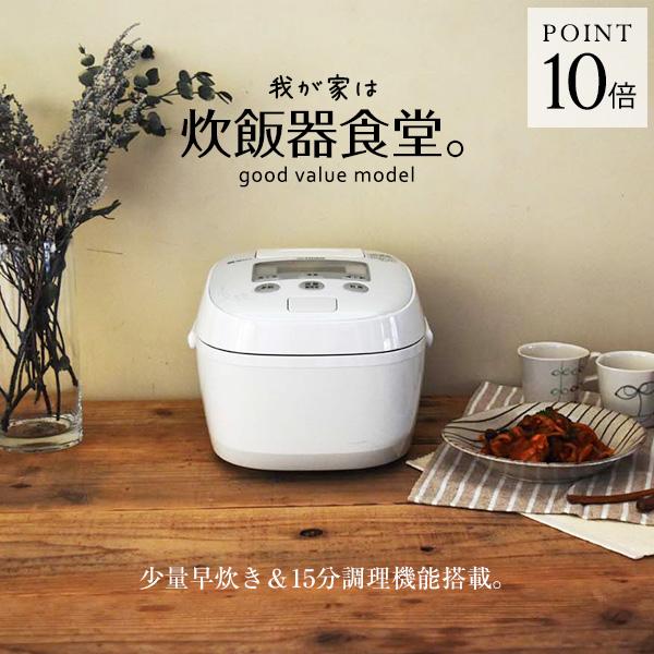 タイガー IH炊飯器 5.5合 JPE-B100 タイガー魔法瓶 炊飯ジャー 炊きたて IH 炊飯器 調理 早炊き 調理 時短 土鍋コーティング 麦めし もち麦 ホワイト 炊きたて