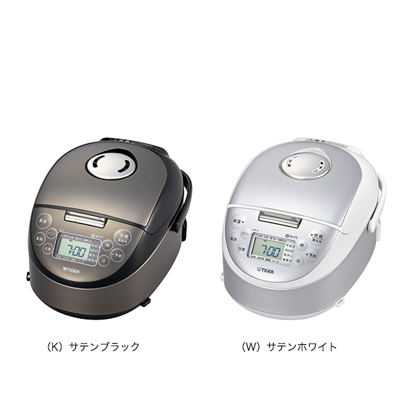 タイガー IH炊飯器 3合 JPF-A550 タイガー魔法瓶 IH 炊飯ジャー 3合 土鍋 コーティング 麦めし もち麦 甘酒 ミニ 小型 一人暮らし 冷凍ごはん