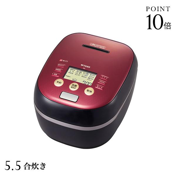 タイガー 土鍋 圧力IH 炊飯器 5.5合 JPH-B102KW ワインブラック タイガー魔法瓶 炊飯ジャー 土鍋 圧力 IH 麦めし もち麦