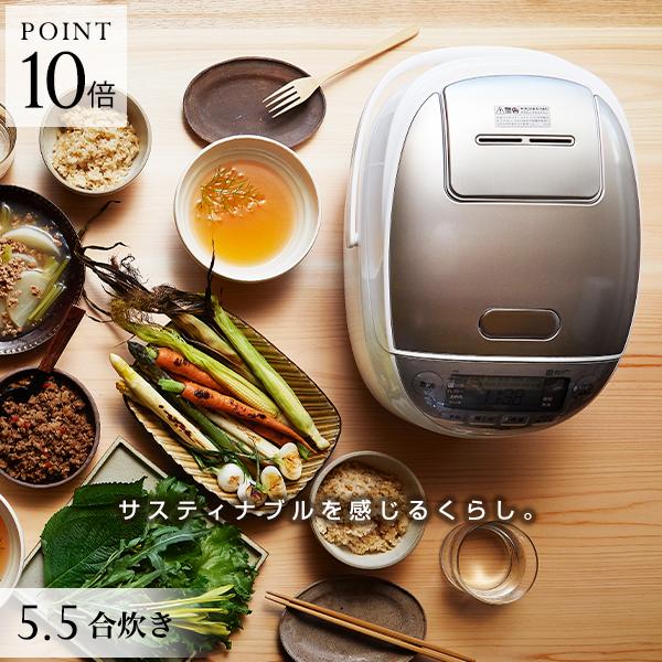 タイガー 圧力IH炊飯器 JPK-A100W 5.5合 ホワイト タイガー魔法瓶 炊飯器 炊きたて 圧力 IH 炊飯ジャー 調理 早炊き 時短 土鍋コーティング 麦めし もち麦 冷凍ご飯 少量