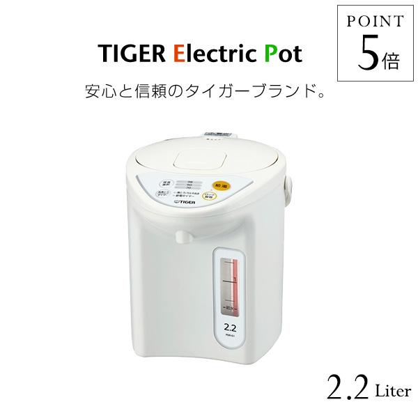 沸とう時の湯気を抑えた 省スチーム 贈答 設計 節電タイマー で省エネ タイガー 節電 省エネ 年中無休 マイコン電動ポット 2.2L PDR-G221 電気ポット