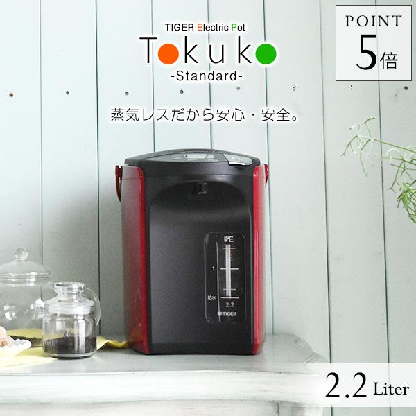 タイガー 蒸気レス 電気ポット 2.2L PIP-A220 タイガー魔法瓶 電気まほうびん とく子 節電 省エネ レッド