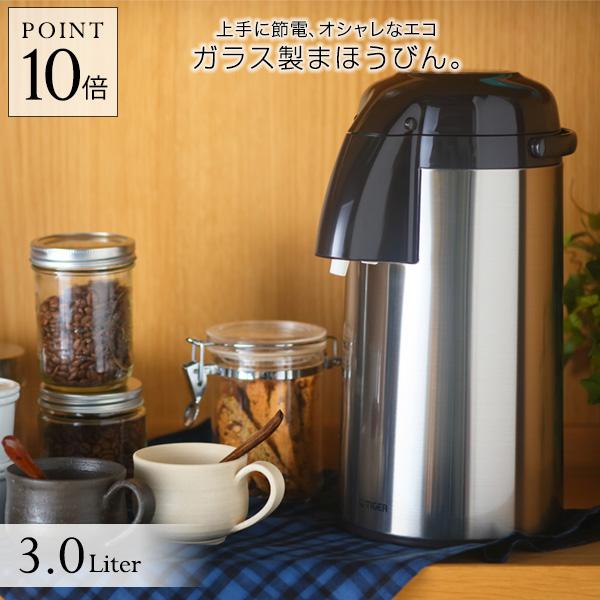 生活家電 関連 タイガー PNM-G220W キッチン用品・食器・調理器具 エアーポット 家電 その他家電用品 とらーず