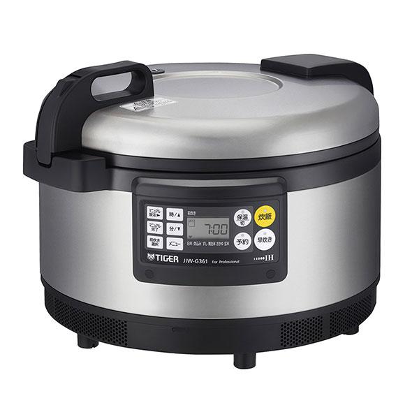 タイガー 業務用 IH 炊飯器 200V 「炊きたて」 2升 JIW-G361 タイガー魔法瓶 炊飯ジャー 厨房 レストラン ホテル 保温 大容量