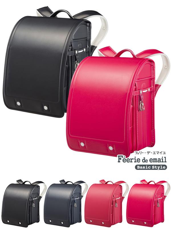 【人気のランドセル】フェリー・デ・エマイユ(Pee&Pow) ベーシックスタイル Feerie de email * basic * PP-2715 2017年モデル A4クリアファイル・A4バインダー対応 カーマイン ピンク系 黒 紺