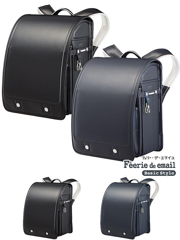 【人気のランドセル】フェリー・デ・エマイユ(Pee&Pow) ベーシックスタイル タフロック Feerie de email * basic * PP-2725 2017年モデル A4クリアファイル・A4バインダー対応 黒 紺