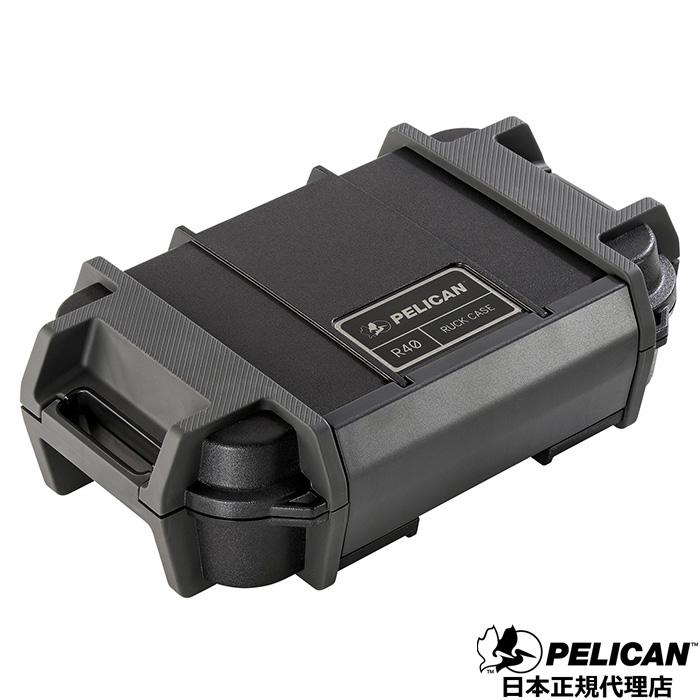 ペリカンケース ラックケース PELICAN RUCK CASE R40 BLACK 防水防塵耐衝撃収納ケース アウトドアに最適